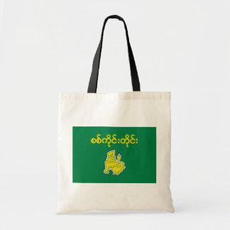 Divisão de Sagaing, Myanmar Sacola Tote Budget
