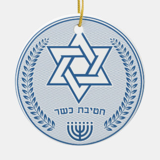 Divisão Kosher Ornamento De Cerâmica