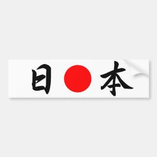 """) Do 日本 do (de """"Japão"""" da bandeira de Ascensão-Sun Adesivo Para Carro"""