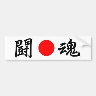 """) Do 闘魂 do (do espírito luta"""" da bandeira de Adesivo Para Carro"""