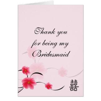 Dobro Ha da flor do rosa dos cartões de