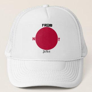 Doce Jesus do jóquei - não de Japão: O chapéu Boné