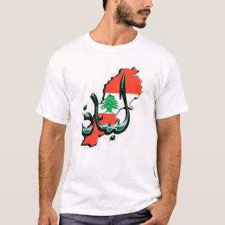 Dos homens árabes da língua de Líbano o t-shirt Camiseta