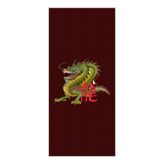 Dragão chinês 10.16 x 22.86cm panfleto