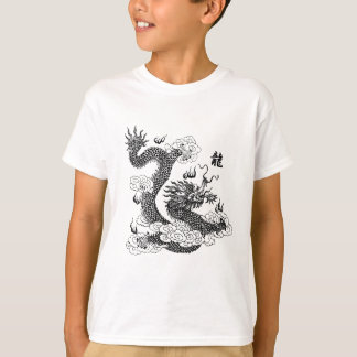 Dragão chinês camiseta