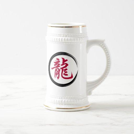 Dragão chinês do símbolo do zodíaco caneca