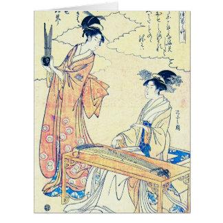 Dueto musical 1794 cartão comemorativo grande