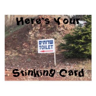 É aqui seu cartão tresandar