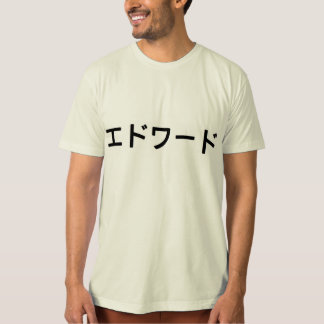 """Edward"" em Katakana japoneses T-shirts"