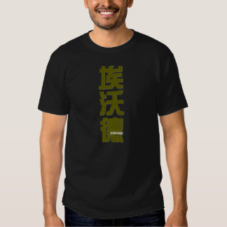 Edward, seu nome em palavras chinesas camiseta