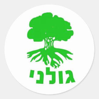 Emblema da brigada da infantaria do IDF Golani do Adesivos Em Formato Redondos