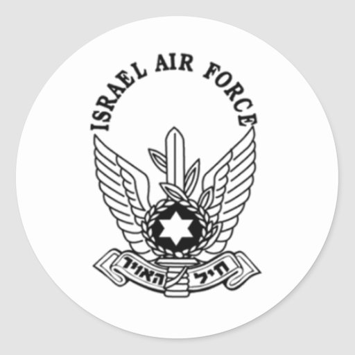 Emblema da força aérea do exército israelita ZAHAL Adesivo Redondo