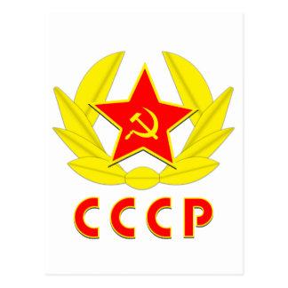 emblema do martelo e da foice de URSS do cccp Cartão Postal