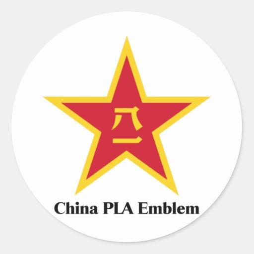 Emblema do PLA de China Adesivo Em Formato Redondo