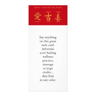 Envelope vermelho - Hong Bao 10.16 X 22.86cm Panfleto