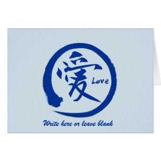 Envie a cartões do amor | kanji japonês azul