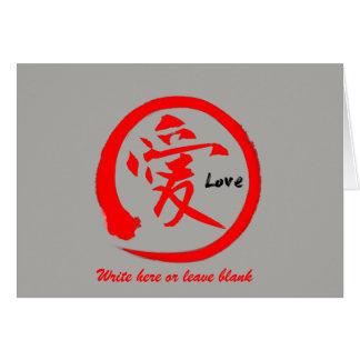 Envie a cartões do amor | kanji japonês vermelho