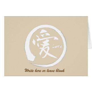 Envie a cartões do amor | o kanji japonês branco