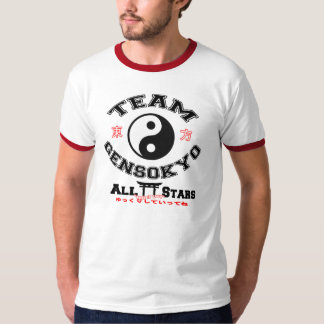 Equipe Gensokyo Allstars - T da campainha Camiseta