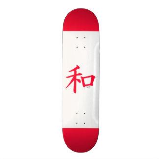Escarlate do símbolo chinês vermelho para a paz skates personalizados