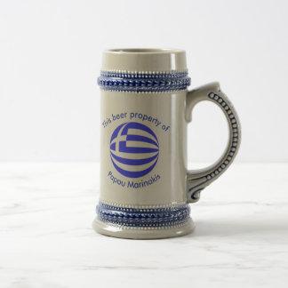 Esfera grega da bandeira com mensagem e nome caneca de cerveja