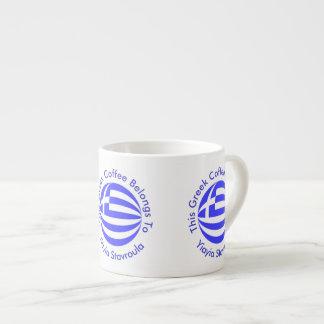 Esfera grega da bandeira e mensagem conhecida e xícara de espresso