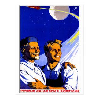 Espaço retro do soviete de Sci Fi URSS do kitsch Cartão Postal