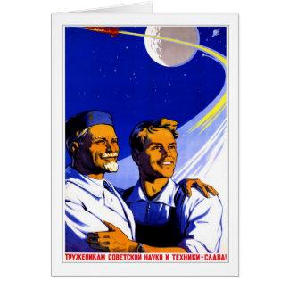 Espaço retro do soviete de Sci Fi URSS do kitsch d Cartão Comemorativo