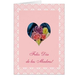 Espanhol: Dia das mães/diâmetro de las madres Cartão Comemorativo