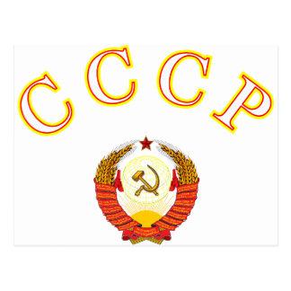 Estado Embleme de URSS CCCP Cartão Postal