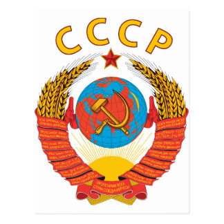 Estado Embleme de URSS CCCP Cartoes Postais
