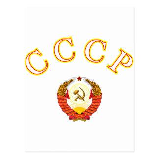 Estado Embleme de URSS CCCP Cartões Postais