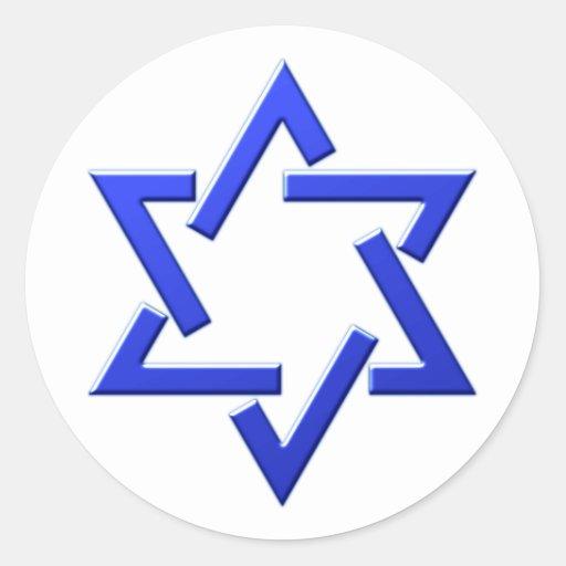 Estrela de davi selo Salomon seal