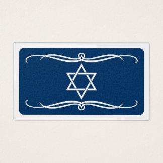estrela de David da modificação (cor customizável) Cartão De Visitas