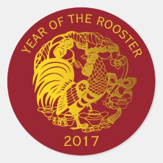 Etiqueta 2017 customizável do ano R do galo do