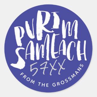Etiqueta azul customizável de Chag Sameach Purim