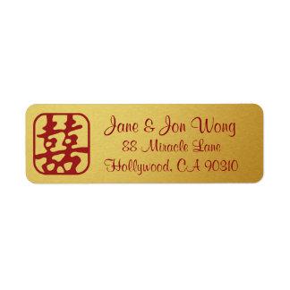 Etiqueta Chinês Wedding da felicidade dobro vermelha do