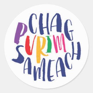 Etiqueta colorida de Chag Sameach Purim