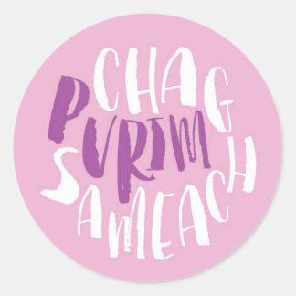 Etiqueta cor-de-rosa de Chag Sameach Purim