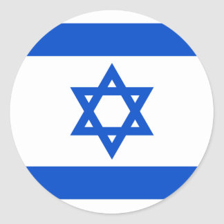 Etiqueta da bandeira de Israel Adesivo