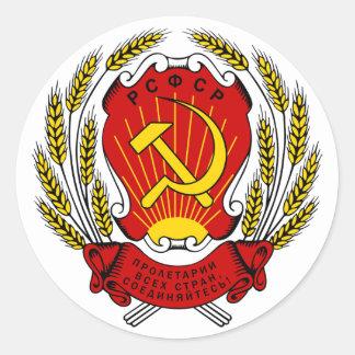 Etiqueta da brasão de Rússia URSS CCCP