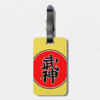 Etiqueta De Bagagem Tag da bagagem de Bujinkan Ryuuha