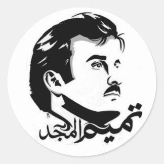 Etiqueta de Majid do Al de Qatar Tamim