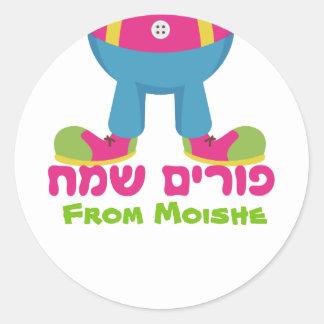 Etiqueta de Purim