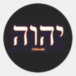Etiqueta de Yahweh (escrito no hebraico) Adesivo