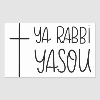 Etiqueta de Yasou do rabino de Ya (senhor Jesus)