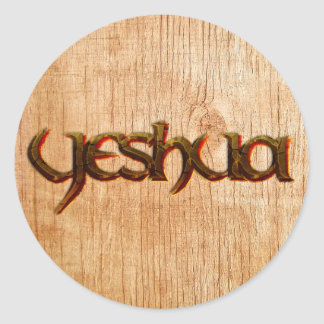 Etiqueta de YESHUA