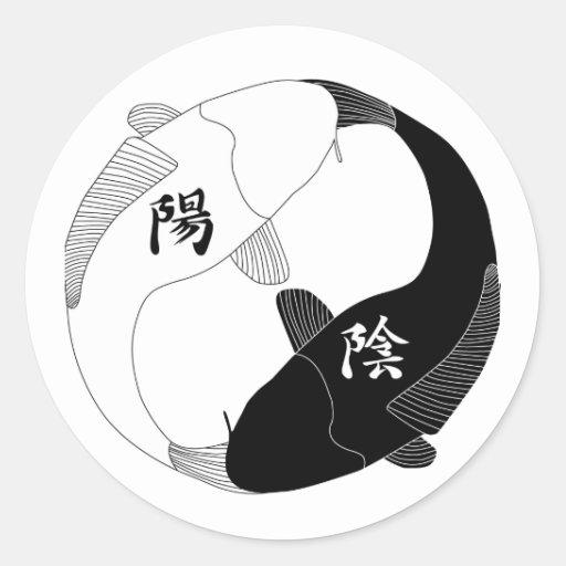 Etiqueta de Yin e de Yang Adesivo Redondo
