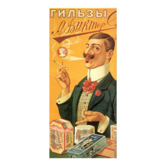 Etiqueta do produto do vintage, cigarros do tabaco 10.16 x 22.86cm panfleto