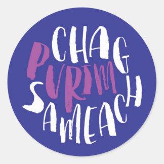 Etiqueta feliz do roxo de Chag Sameach Purim